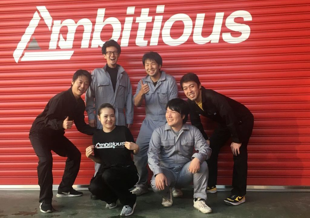 【Ambitious求人募集】
